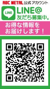 京都本社 大型通行許可申請